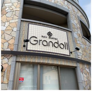 Grandoll