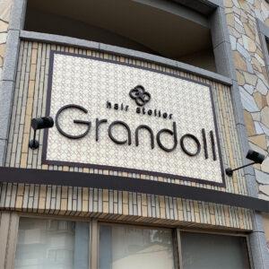 Grandollの画像