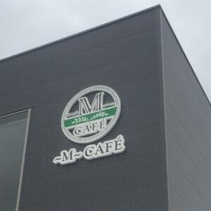M CAFEの画像
