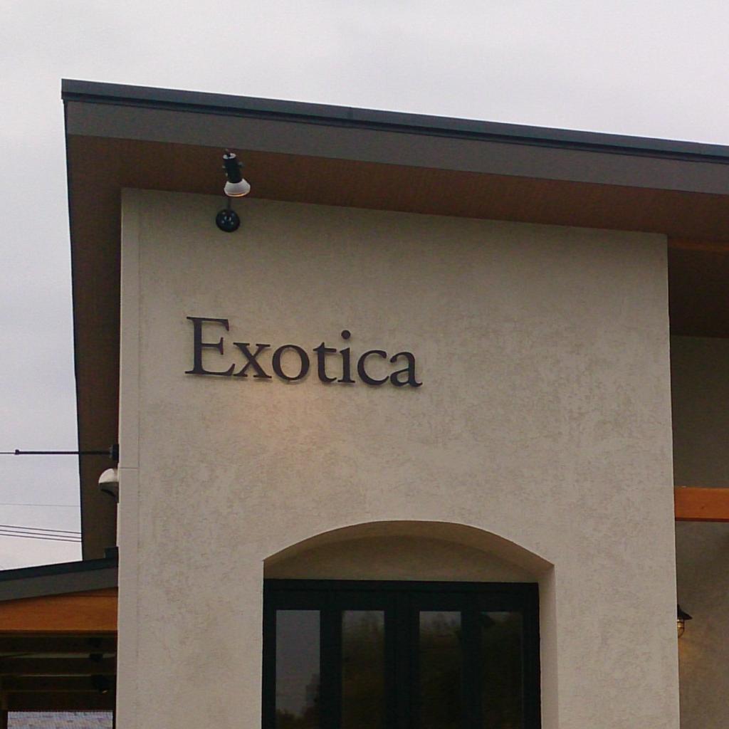 Exoticaの画像