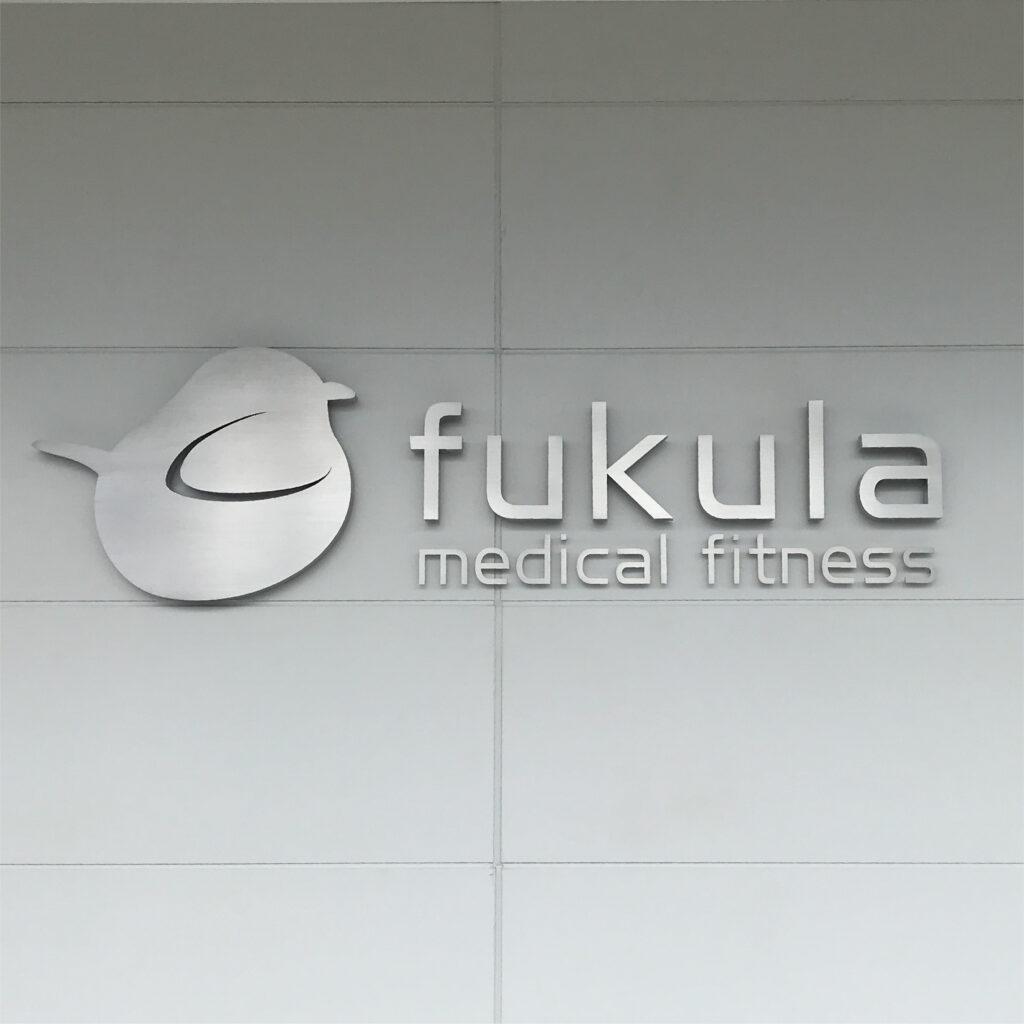 箱文字 fukula