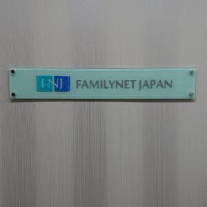 FAMILYNET JAPAN