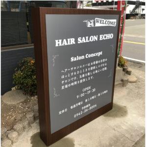 Hair Salon Echo