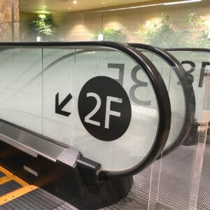 2F エスカレーター
