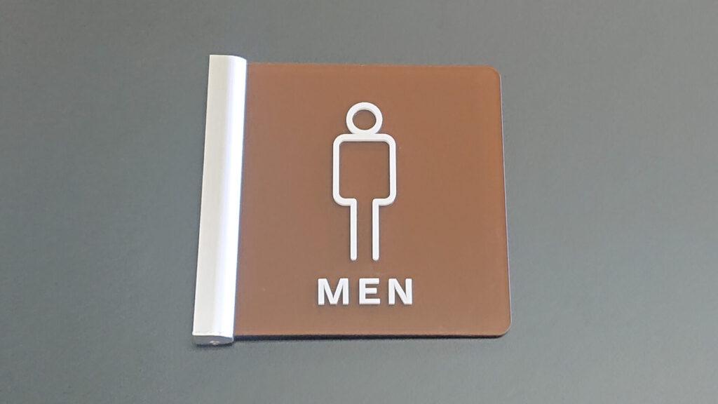 men toilet01