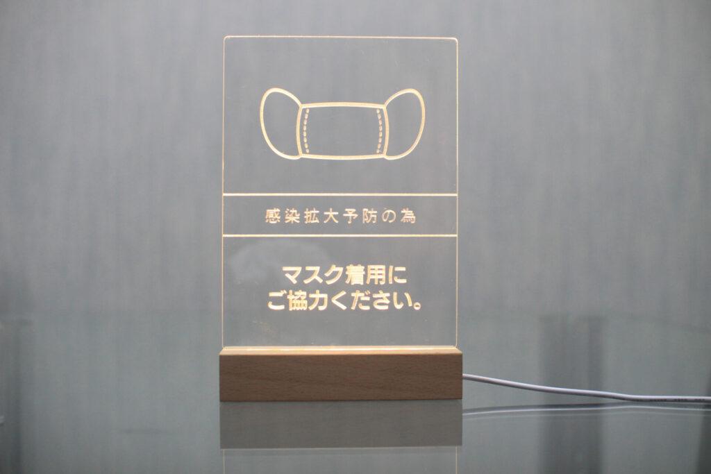led-plate10005