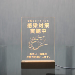 led-plate10001