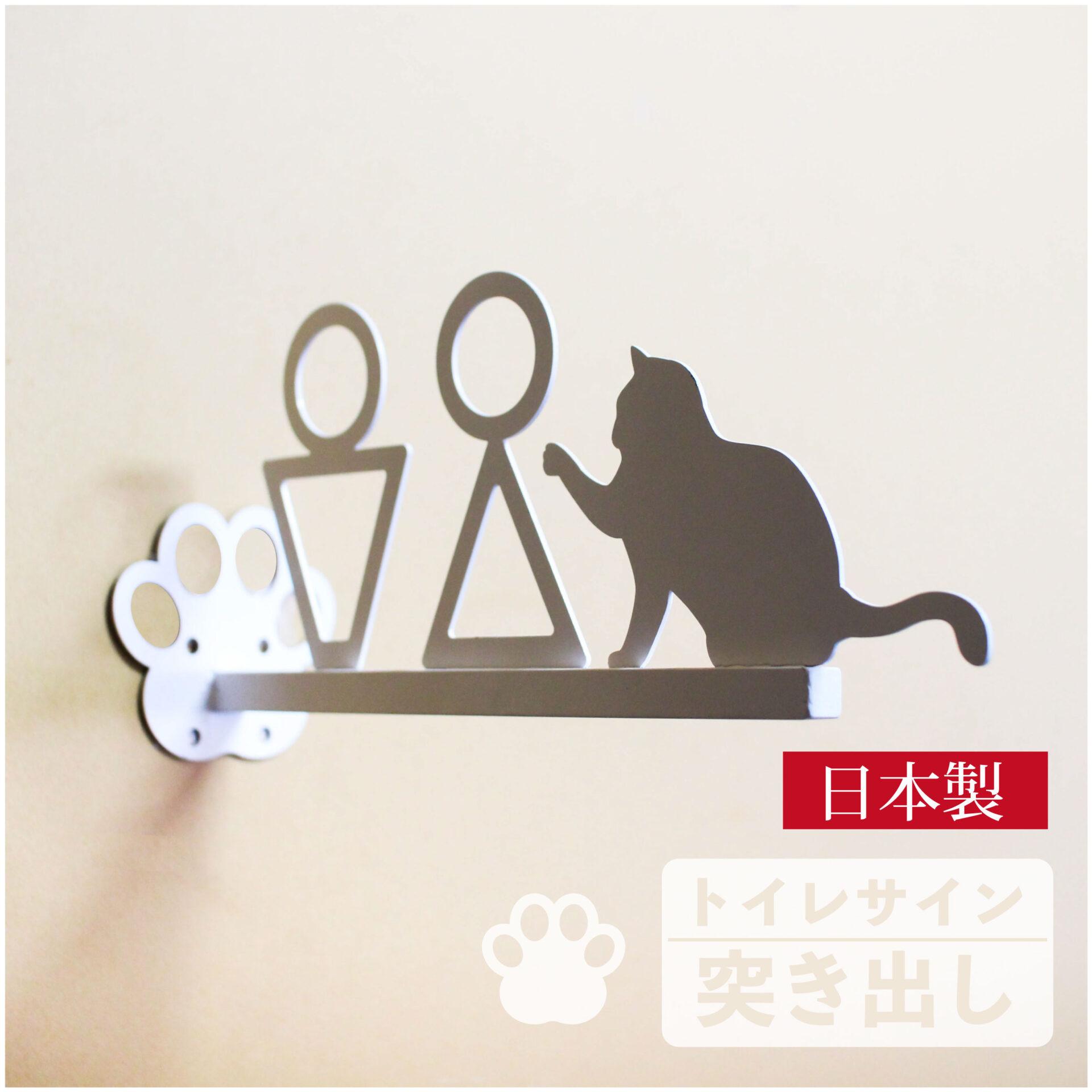 cat_sidesign-01