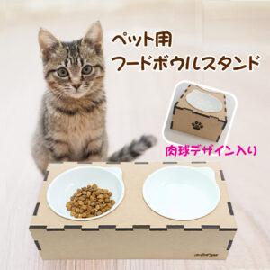猫加工-01