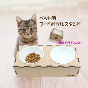 猫加工-02