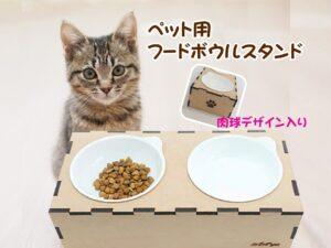猫加工-03
