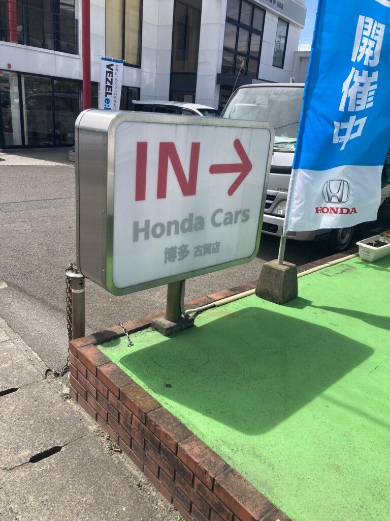 honda_cars05