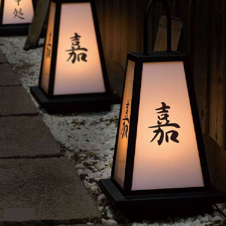 LED京行灯02