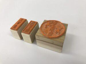 en-stamp1