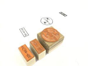 en-stamp10