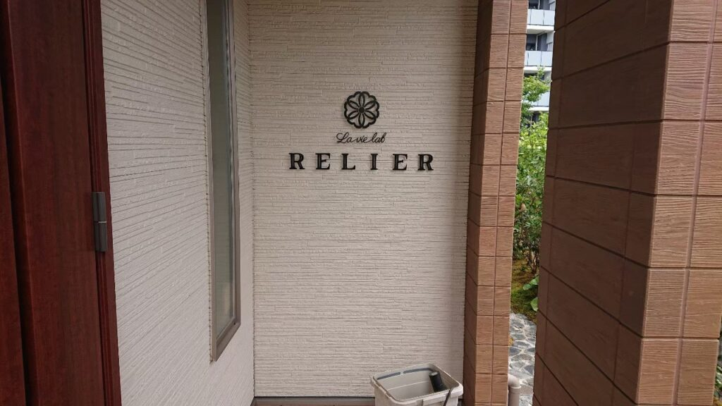 relier04