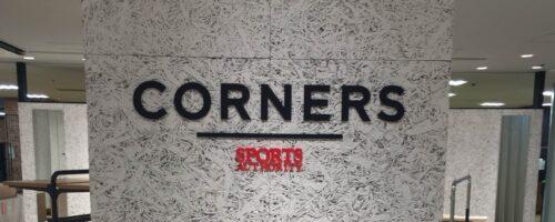 CONERSの画像
