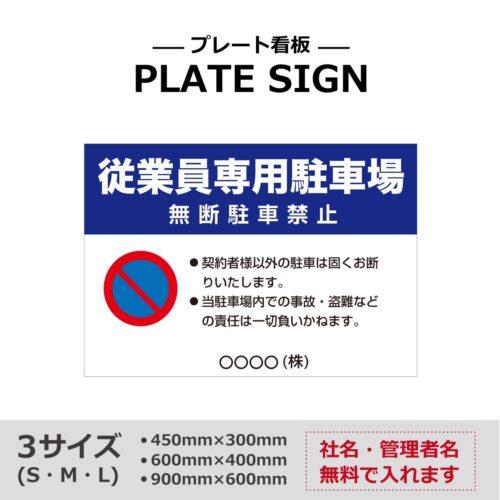Plate001_ys-01